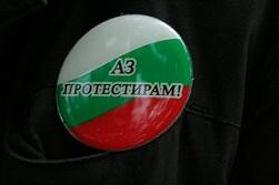az-protestiram-thumb