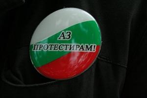 Снимка: Фани Михайлова