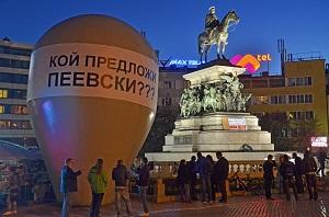 Снимка: Тихомира Методиева - Тихича