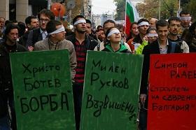 Снимка: Юлиян Собаджиев