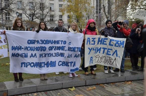Снимка: Тихомира Методиева - Тихич