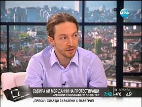 ivo_bozhkov_yovchev_nova