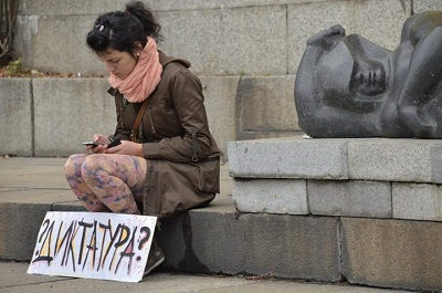 Снимка: Тихомира Методиева