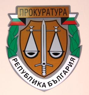 снимка: www.prb.bg