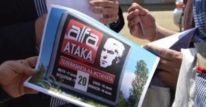 alfa_ataka_cik