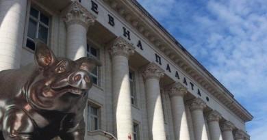 Съдебната система на България…