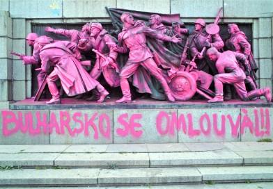 България е длъжна да се пречисти от комунистическото наследство