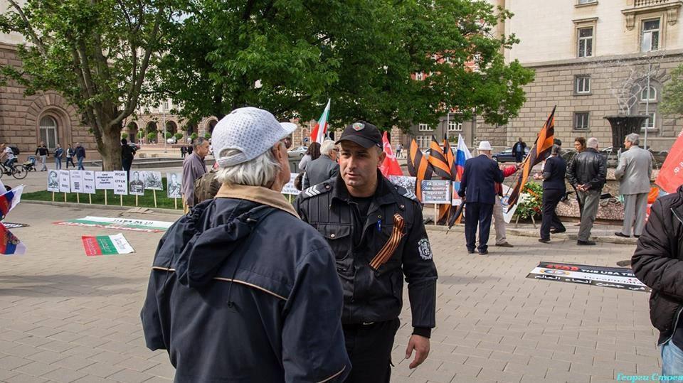 koloradski policaj-sofia