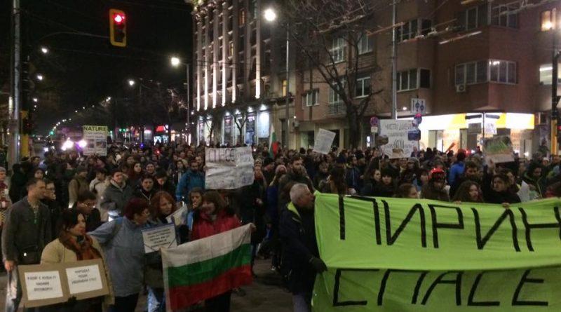 Ден 8: Да защитим Пирин, да защитим България